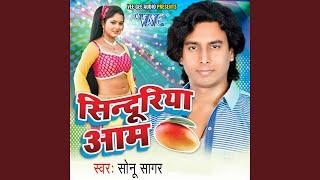 Bihar Wala Chhora