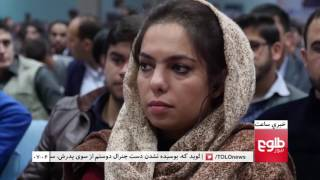 LEMAR News 07 December 2016 /د لمر خبرونه ۱۳۹۵ د لیندۍ ۱۷