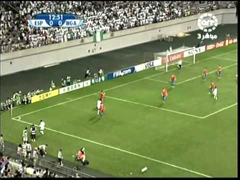 U17 2007 World Cup Final Spain v Nigeria Part 1