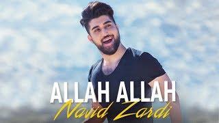Navid Zardi Allah Allah