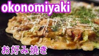 Okonomiyaki (お好み焼き) at Sometaro Okonomiyaki (染太郎)