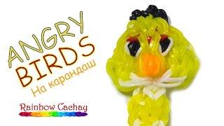 Энгри бердс (Angry birds) на карандаш. Как сплести Angry birds (Энгри бердс). cachay.video
