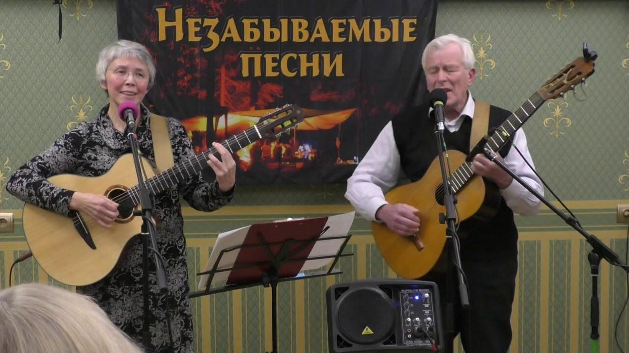 Незабываемые песни 2019-2020, концерт №1. Часть 2