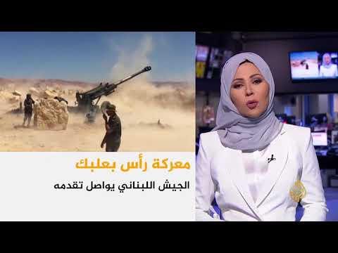 موجز العاشرة مساءً 20/8/2017  - نشر قبل 4 ساعة