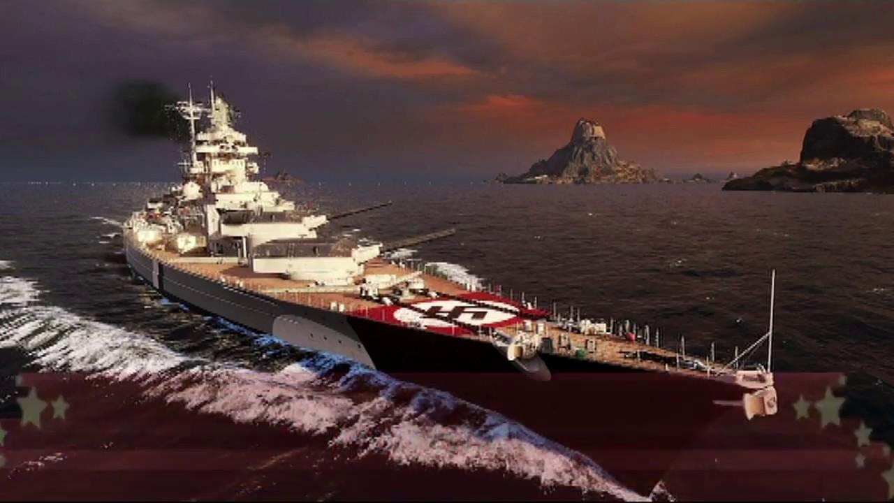фотографии корабля бисмарк отличное
