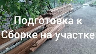 Беседка в Пятигорск