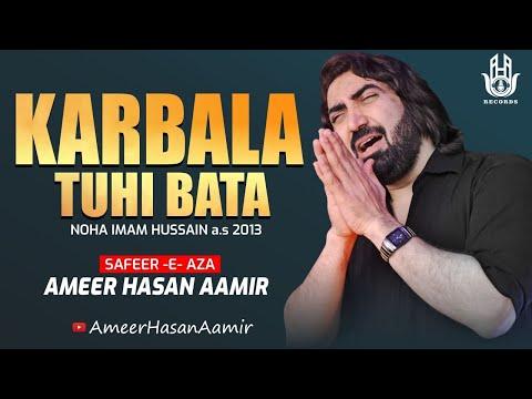 KARBALA TU HI BATA Safeer E Aza Syed Ameer Hasan Aamir