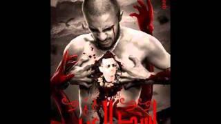 Ne7na rjalak Bashar