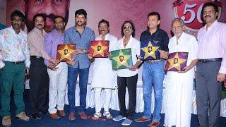 Yesudas 50 Program by Lakshman Sruthi Press Meet   Galatta Tamil