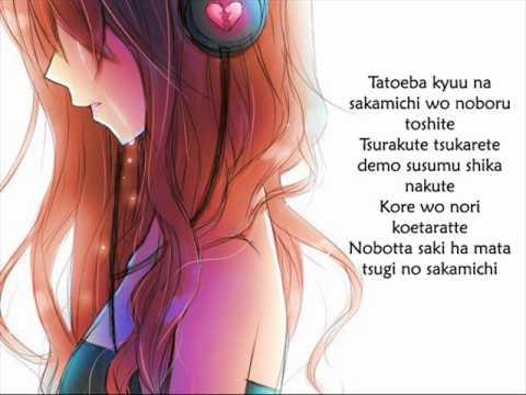 Fujita Maiko  Naitemo Naitemo Lyrics