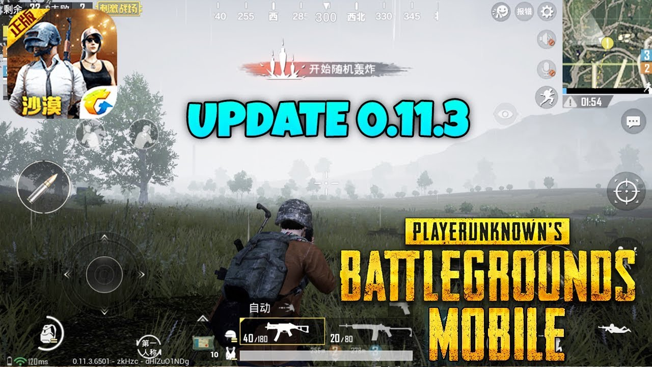 Download Pubg Apk Latest Version Free Get Pubg Mobile Ios: UPDATE 0.11.3 GAMEPLAY ( IOS / ANDROID