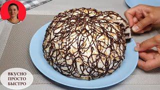 БЕЗ ДУХОВКИ Торт Шоколадный Панчо Домашний Рецепт Торта SUBTITLES