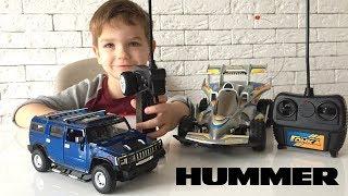 Hummer H2 на радиоуправлении. Гонки машинок на пульте. Игрушки для детей.