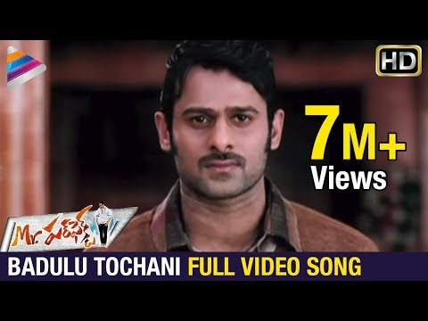 Prabhas In Badulu Thochani Song | Mr. Perfect Telugu Movie | Kajal | Taapsee | Telugu Filmnagar