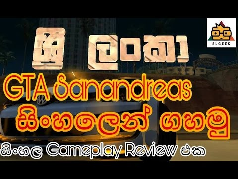 gta vice city sinhala audio 93