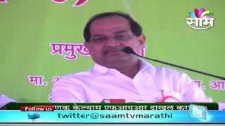 The availability of BT cotton seeds has increased : R. Vikhe Patil