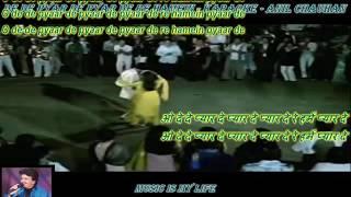 De De Pyaar De Pyaar De Pyaar De Re Humain - Karaoke With Scrolling Lyrics Eng. & Hindi