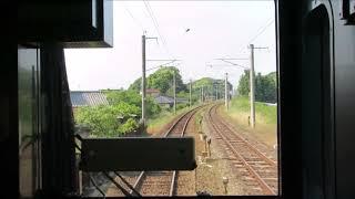 JR九州813系RG015編成 福北ゆたか線 直方⇒桂川 前面展望動画
