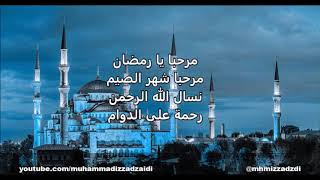Gambar cover Marhaban Ya Ramadan - Ibnu Sina Institute