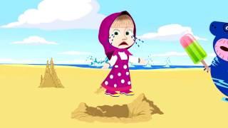 玛莎和粉红猪小妹 Cry在海滩,PJ面具当失去了她的冰淇淋 - Educating儿童