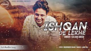 Ishqan De Lekhe [ Official Video Song FULLHD]  - Sajjan Adeeb Ft Laddi Gil