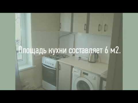 Сдается в аренду двухкомнатная квартира м. Октябрьское поле (ID 1975). Арендная плата 35 000 руб.