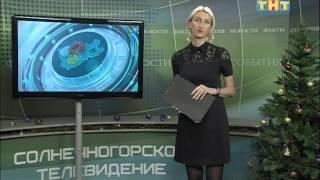 видео Акт разграничения балансовой принадлежности электрических сетей