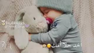 #حلبي#مغترب… قلبي شافك قبل عيوني