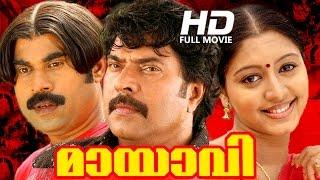 Malayalam Movie | Mayavi [ Full HD ] | Comedy Movie | Ft. Mammootty, Gopika, Salim Kumar