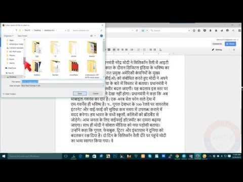 hindi to english convert dictionary