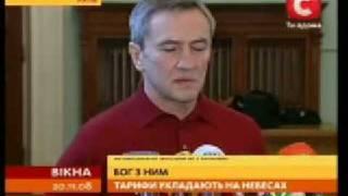 мэр киева жжет(, 2009-01-04T17:02:29.000Z)