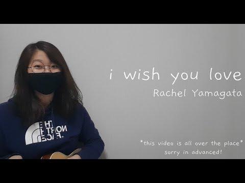 I Wish You Love - Rachael Yamagata (ukulele Cover)