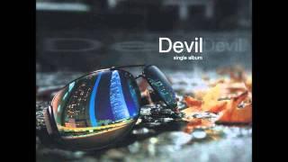 BeRain - Devil Mental Discipline Remix )
