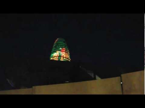 Night Display of Agbar Tower