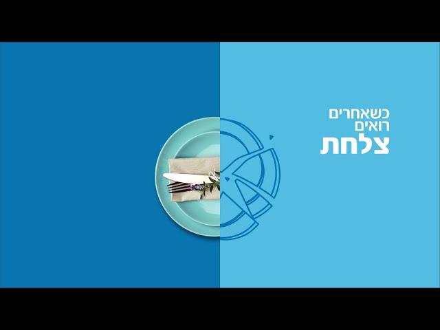 בנק לאומי סרטון אנימציה פרסומי מבוסס על מודעת פרינט
