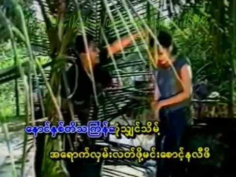 Rakhine Songs - 01 (Than Gyan).mp4