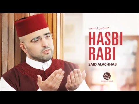 Said Alachhab - Ohdi salami (3) | أهدي سلامي | من أجمل أناشيد | سعيد الأشهب