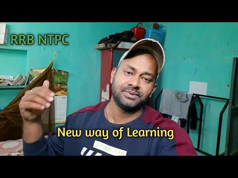 RRB NTPC - New Way of Study ( दिमाग हमेशा खुला रखिए )