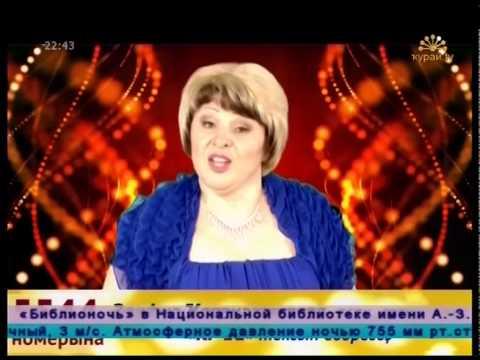 """КУТЛИАХМЕТОВА ЗУЛЬФИЯ - """"Мухаббат булмаhа доньяла"""""""