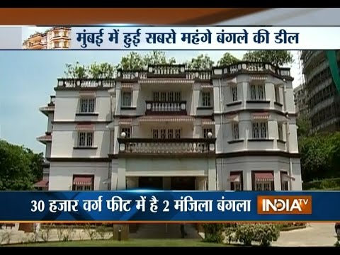 Kumar Birla Buys Rs 425 Crore Most Expensive Bungalow in Mumbai - India TV