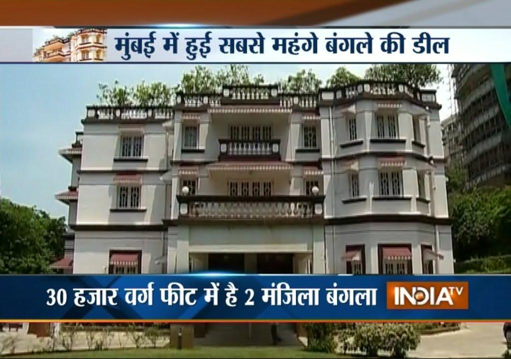 Kumar Birla Buys Rs 425 Crore Most Expensive Bungalow in Mumbai - India TV #1