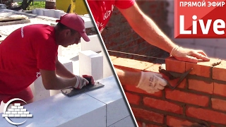 видео Из чего лучше строить дом: кирпич, газоблок или пеноблок?