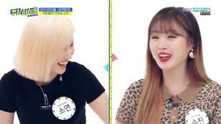 Download lagu ENGSUB Weekly Idol EP413 (G)I-DLE
