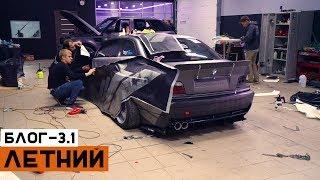 Тюнинг BMW – БМВ, авто, тюнингованный bmw, фото, видео