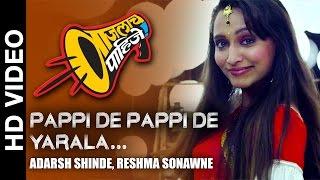Pappi De Pappi De Yarala - Vaajlaach Paahije | Adarsh Shinde& Reshma Sonawne