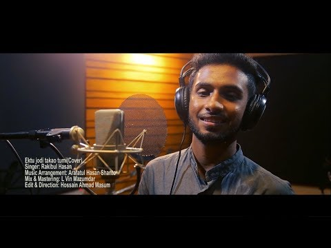 Ektu jodi takao tumi   Rakibul Hasan   bangla new music song 2018