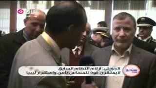 وزير الدفاع الليبي أسامة الجويلي