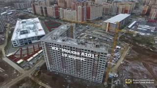 видео Форумы и отзывы о новостройках и строительстве в Москве