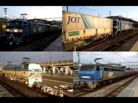 📺 【HD】 貨物列車 EF66-27 連結作業 (警笛あり) 梅田貨物