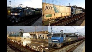 2018年1月27日 山陽本線Sライン 貨物列車撮影記 in 東岡山駅